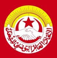 Union Générale Tunisienne du Travail « UGTT »