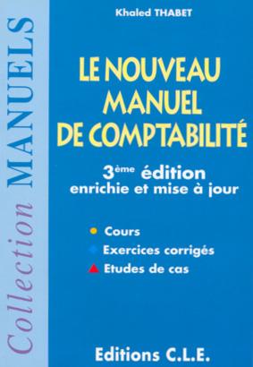 manuels de comptabilité - Expert comptable Tunisie - Cabinet expert comptable Tunisie - ckt Audit et expertise en Tunisie