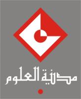 Cité des Sciences à Tunis « CST »