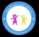 Hôpital d'Enfants de Tunis