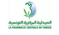 Pharmacie Centrale de Tunis « PCT »