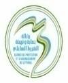 Agence de Protection et d'Aménagement du Littoral « APAL »