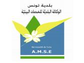 Agence Municipale des Services Environnementaux « AMSE »